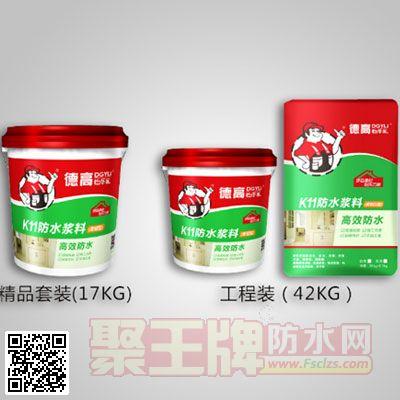 K11高效彩色防水浆料(柔韧型)
