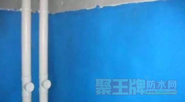 室内防水工程用什么防水材料好?