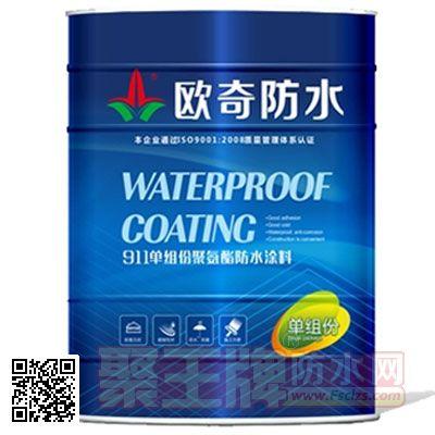 单组份改性聚氨酯防水涂料