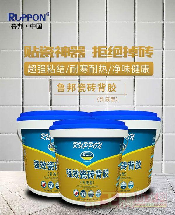 贴砖为何要用瓷砖胶?鲁邦乳液型瓷砖背胶
