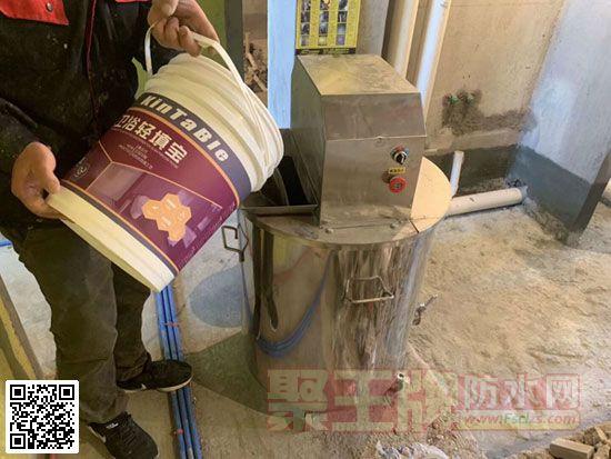 李士邦防水公司新品:卫浴回填材料――轻填宝