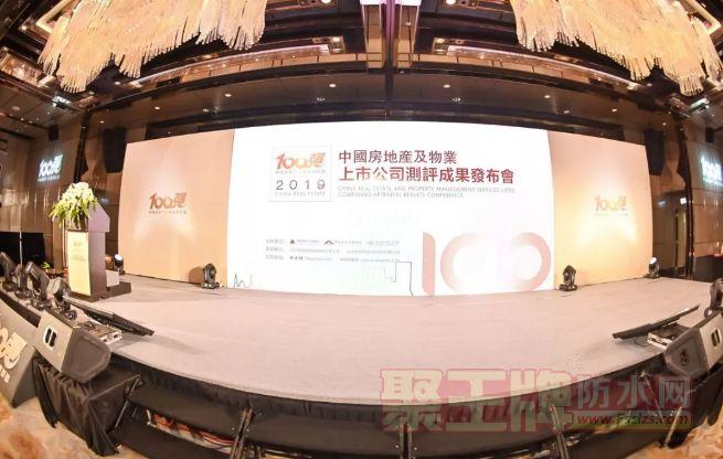 东方雨虹/凯伦股份获2019年中国房地产供应链上市公司盈利能力/投资潜力五强!