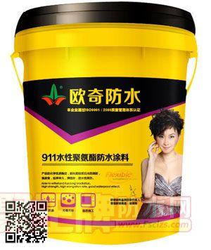 比如,欧奇防水水性聚氨酯防水涂料