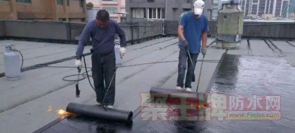 SBS屋面防水施工方案解析