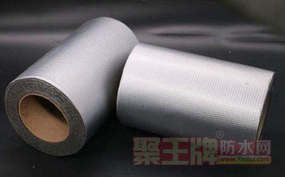 防水补漏胶带有什么特点?屋顶防水补漏胶带施工方法