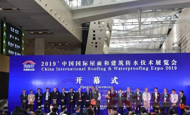 上海防水展开幕 雨中情展厅喜迎各方来宾