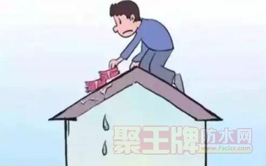 防水卷材施工:渗漏原因分析及防治方案