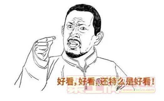 看完2019上海国际建筑防水展,你爽了嘛?