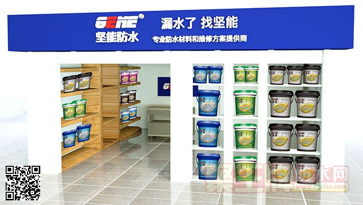 南京坚能防水品牌招商,商机无限!