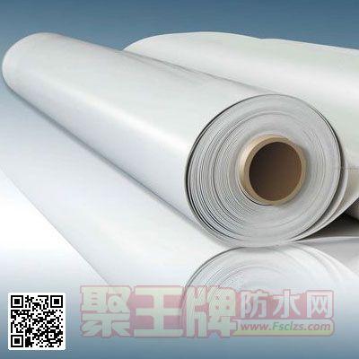 一种美观实用的防水材料――PVC防水卷材