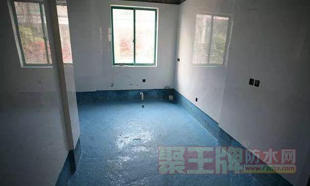 家庭防水之客厅防水有必要做吗?