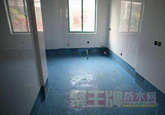 家装防水施工方案 家装防水施工工艺流程
