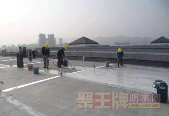 """【防水技术】防水质量严把关——工程""""查缺补漏""""一步到位"""