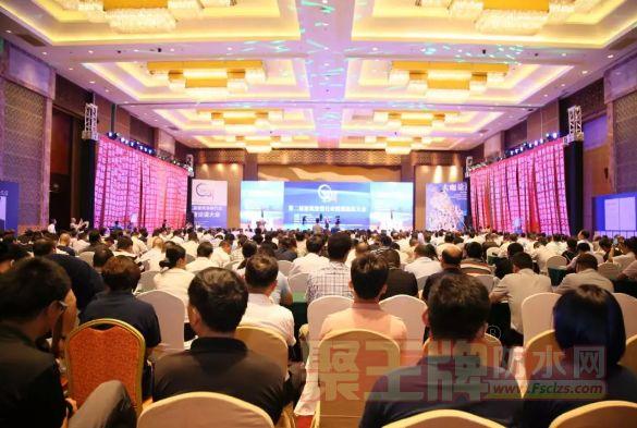 建筑涂装第二届钱塘论道大会在杭州宝盛水博园大酒店隆重召开