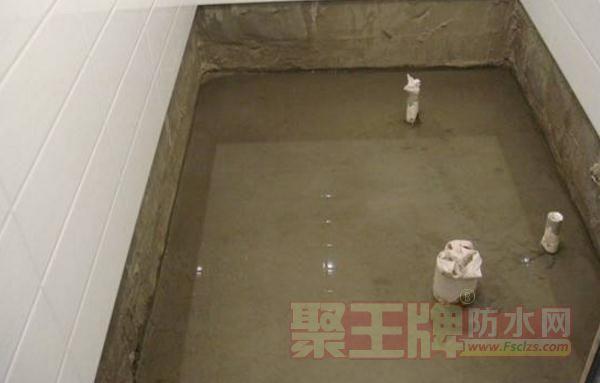 卫生间防水要选择无毒无味的环保涂料