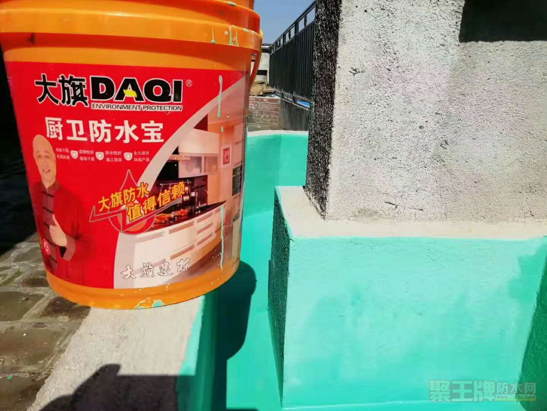 家装防水材料_防水涂料