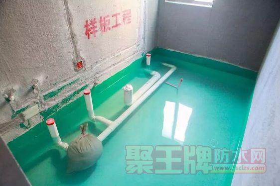 二次家装防水维修-室内顶板渗漏水怎么办?