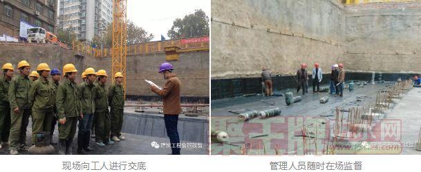 【 防水技术】防治SBS防水卷材铺贴质量通病,3项对策请参考!