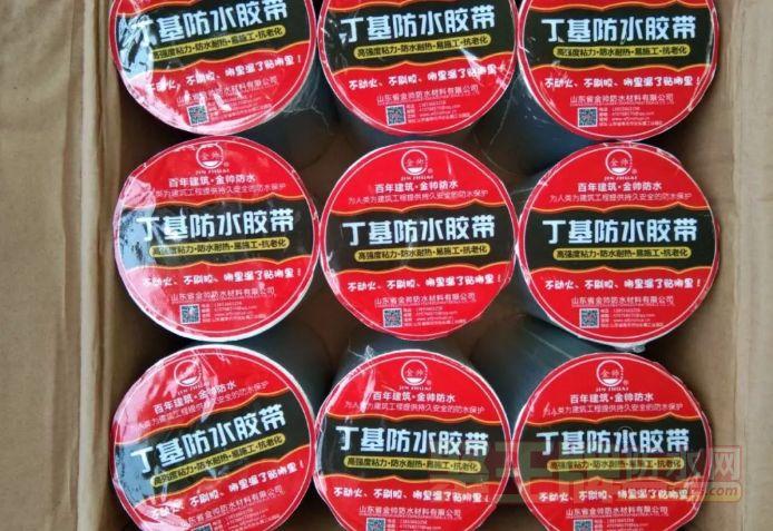 金帅丁基防水胶带:金帅防水材料产品新成员之丁基防水胶带