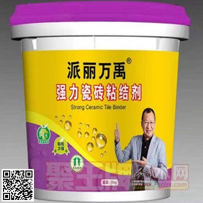 【瓷砖铺贴】瓷砖粘结剂与使用传统的水泥砂浆铺贴的区别