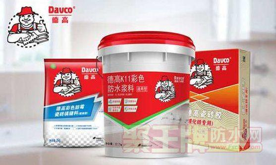 防水涂料哪个牌子好 防水涂料知名防水品牌有哪些?