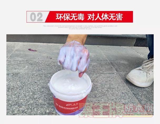 多功能透明防水胶