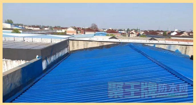 金属屋面防水补漏 厂房仓库屋面防水维修有哪些注意事项?