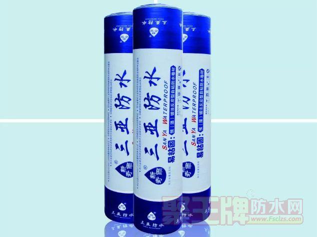 新三亚防水:地下管廊首选防水卷材——交叉层压膜高分子反应型自粘防水卷材