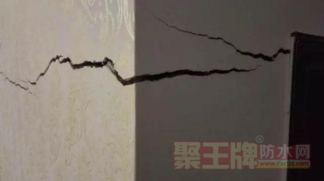 房屋出现裂缝该怎么办?砖墙裂缝的处理办法