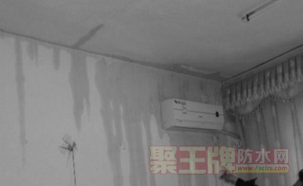 『家装防水工程』新房漏水?验收新房做个防水测试