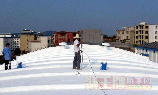 『隔热涂料』屋顶防水隔热涂料的使用步骤