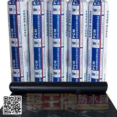 PCM自粘聚合物改性沥青防水卷材