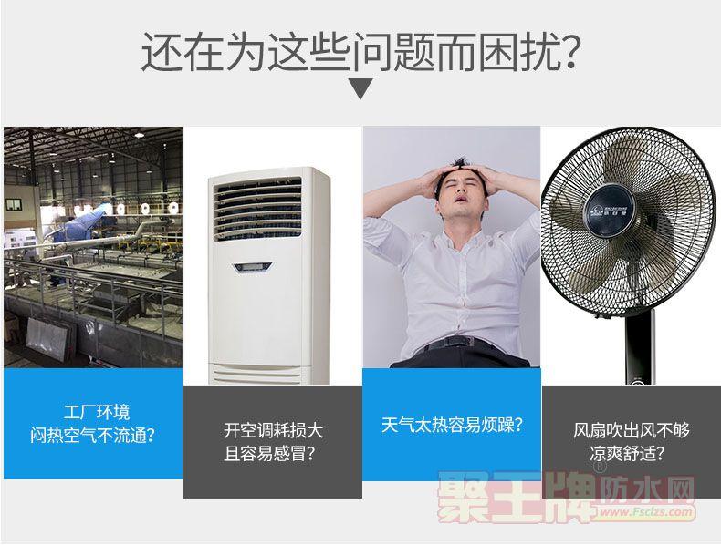 代理加盟反射隔热防水涂料怎么选 加盟巨原反射隔热防水涂料厂家
