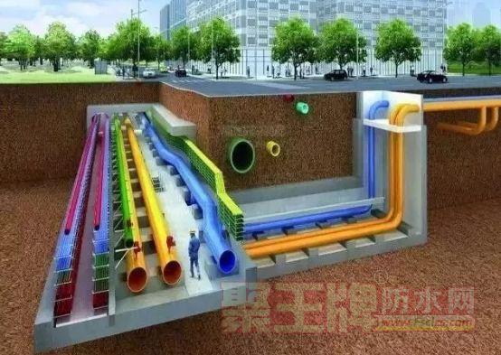 管廊防水几级才能满足政策要求呢?综合管廊防水设计应规避哪些误区呢?