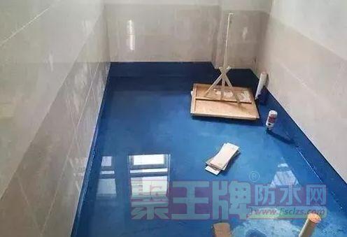 『家庭防水』新房装修做防水工期需要多长时间?