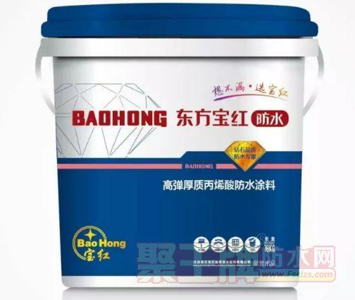 高弹丙烯酸防水涂料的施工工艺及应用