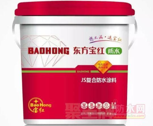 JS聚合物水泥基防水涂料的施工及应用