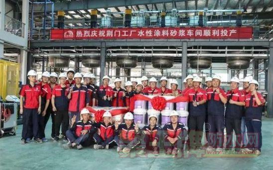 湖北省荆门高新区・掇刀区 华中最大防水产业基地落子何处?