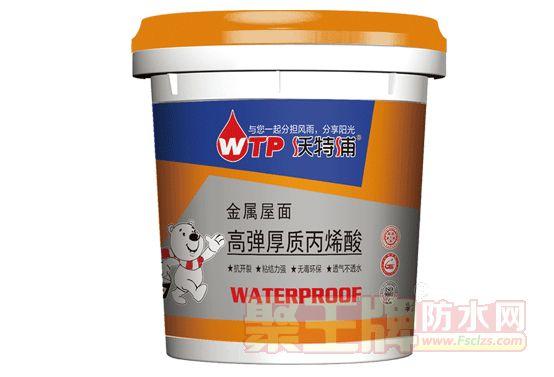 南京屋面防水材料厂家 南京屋顶防水材料加盟代理推荐