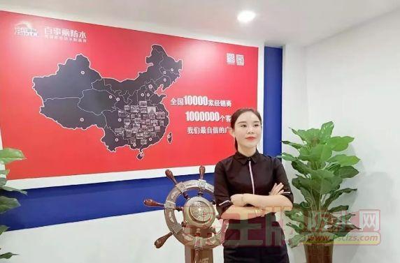百事丽防水怎么样 百事丽江西赣州事业部正式成立.png
