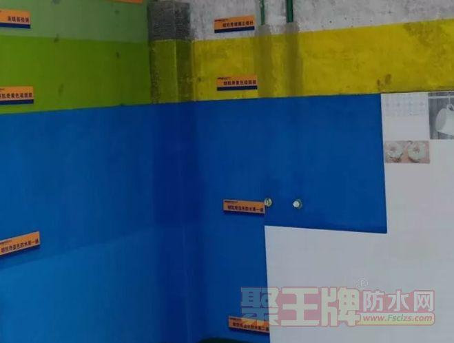 在柔性涂料防水层上贴瓷砖,你知道怎么做?