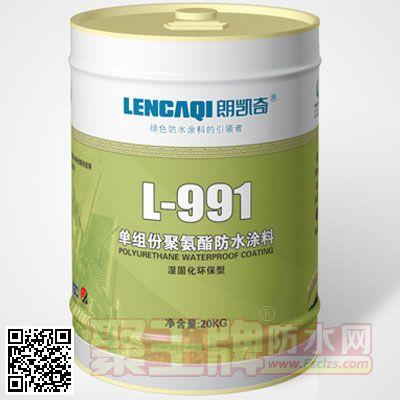 朗凯奇招商产品L-991 单组份聚氨酯防水涂料