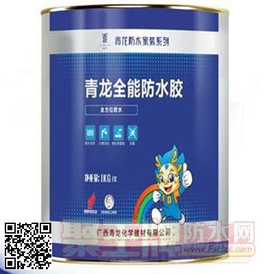 这是青龙防水招商产品青龙牌全能防水胶