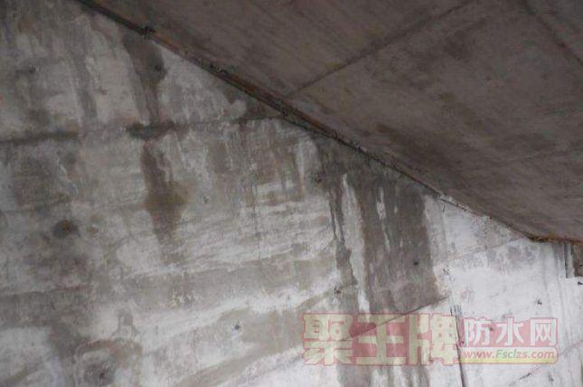 地下防水工程渗漏之施工缝、裂缝、管道穿墙(地)部位渗漏治理方案