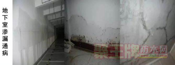 常见建筑物防水渗漏通病处理措施