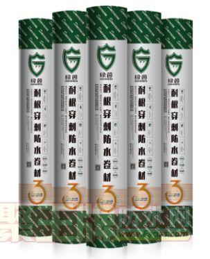 绿茵GRP改性沥青耐根穿刺防水卷材