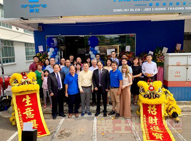 青龙海外第一家防水补漏新零售体验店盛大开业,开启全球化模式
