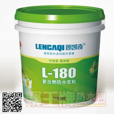 朗凯奇聚合物防水浆料