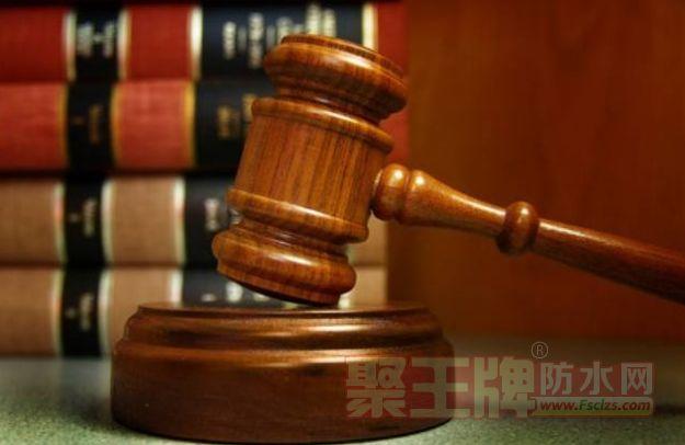 楼上住户行为不当致楼下受损,谁应赔偿?法院又为何会改判?