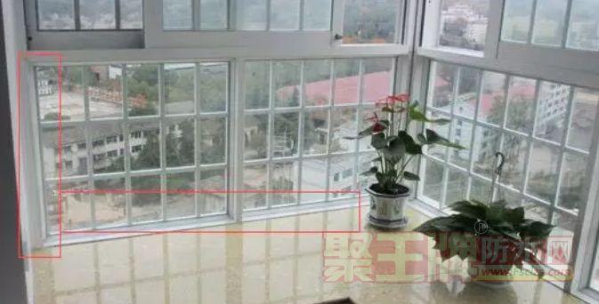 家装防水:这些防水细节不容小觑――你家防水做到位了吗?